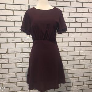 Burgundy Dress *Final Sale*