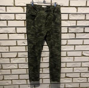 Camo Fringe Skinny Jean *Final Sale*