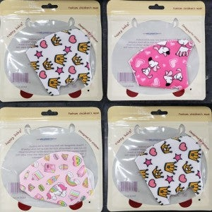 Girl Youth/Kids Face Mask Covering, 4-Piece/Mask